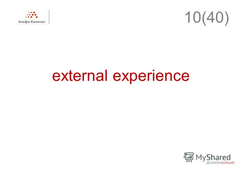 external experience 10 (40)