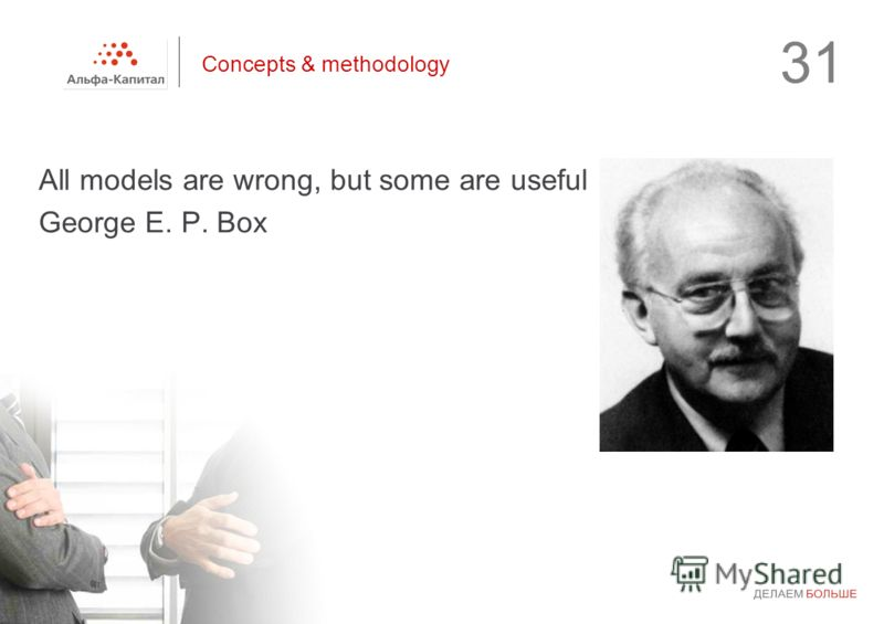 Concepts & methodology All models are wrong, but some are useful George E. P. Box 31
