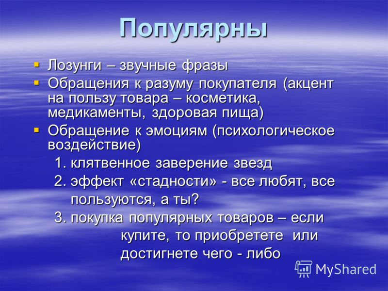 Александра маринина все книги по порядку английский 5 класс автор афанасьева и михеева страница 15 задание номер 9
