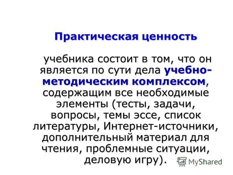 Интересное содержание и занимательное оформление Художник М. Борисов
