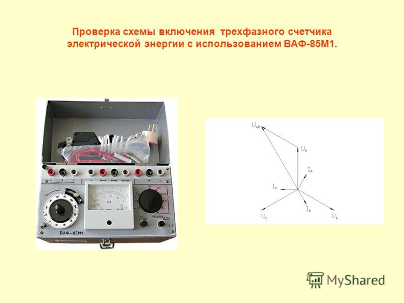 Схемы тиристорных стабилизаторов для дома