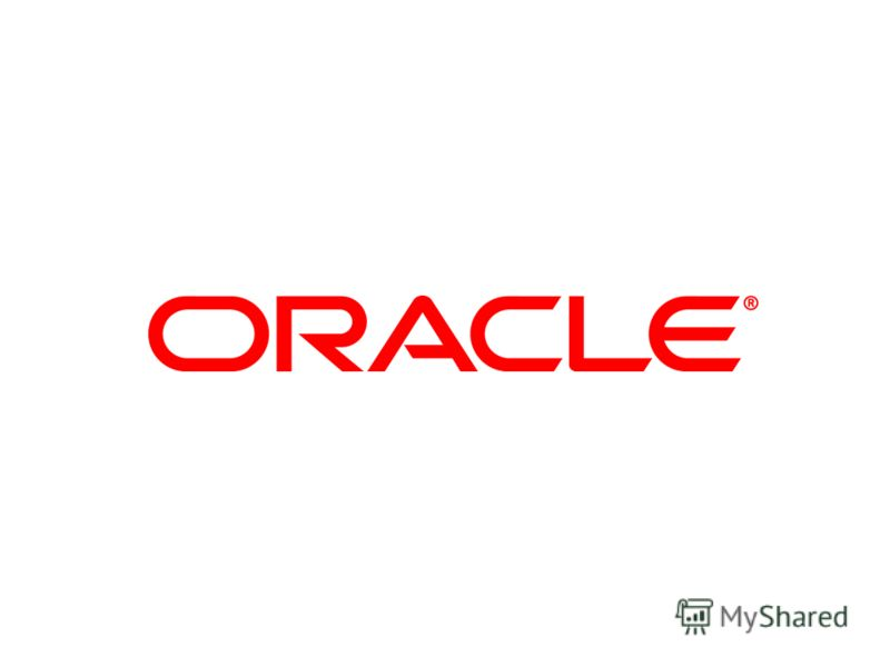 Конфиденциально. Для партнеров Oracle.