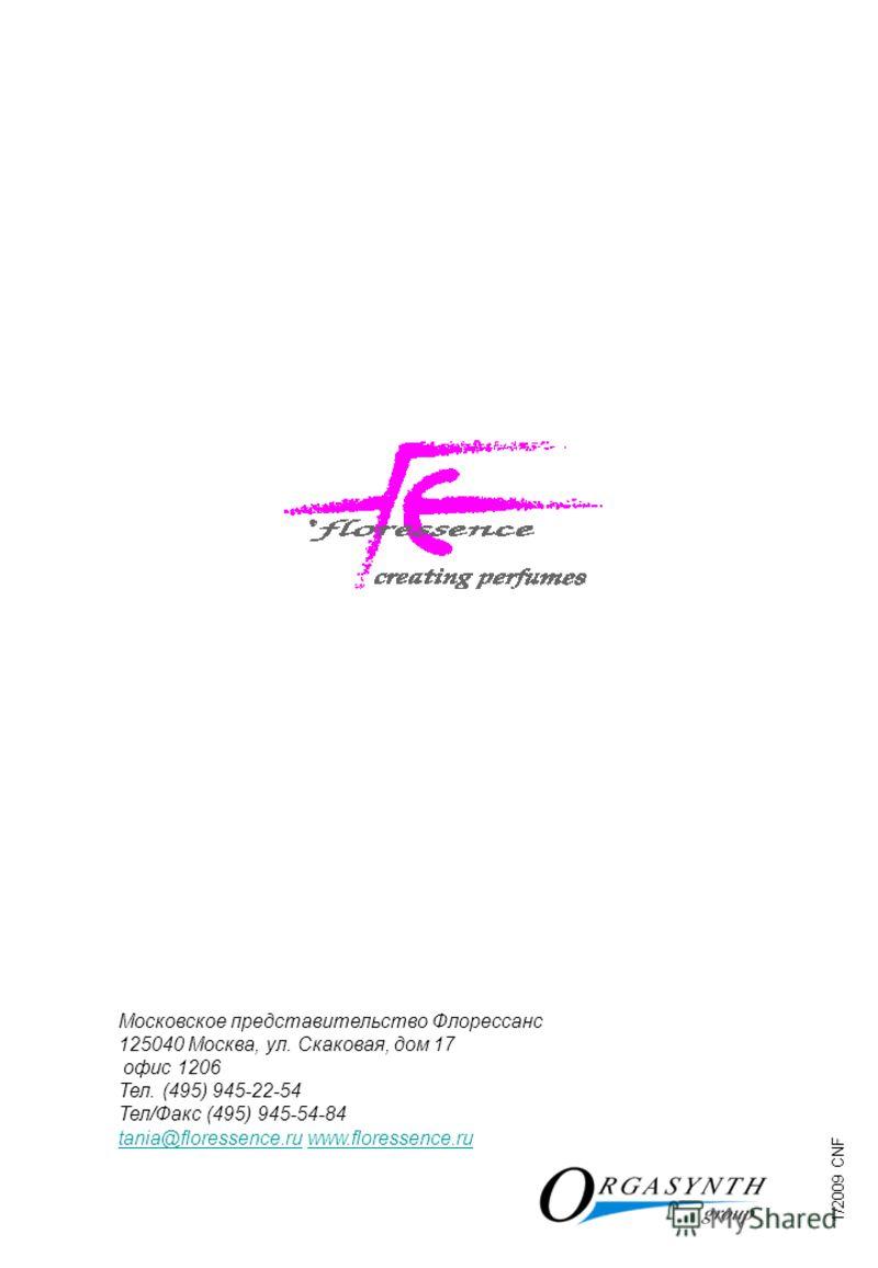 1/2009 CNF Московское представительство Флорессанс 125040 Москва, ул. Скаковая, дом 17 офис 1206 Тел. (495) 945-22-54 Тел/Факс (495) 945-54-84 tania@floressence.rutania@floressence.ru www.floressence.ruwww.floressence.ru