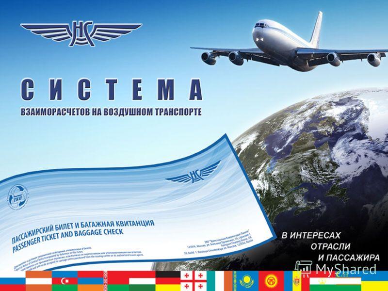 1 Телефон/Факс: +7 (495) 232-35-40 / 254-69-00 www:http://www.tch.ru E-mail:info@tch.ru
