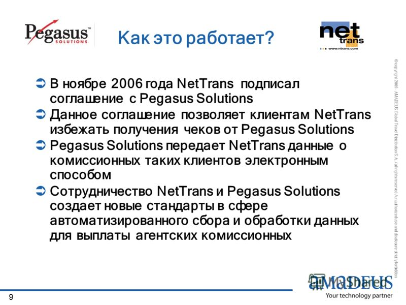 © copyright 2005 - AMADEUS Global Travel Distribution S.A. / all rights reserved / unauthorized use and disclosure strictly forbidden 9 В ноябре 2006 года NetTrans подписал соглашение с Pegasus Solutions Данное соглашение позволяет клиентам NetTrans