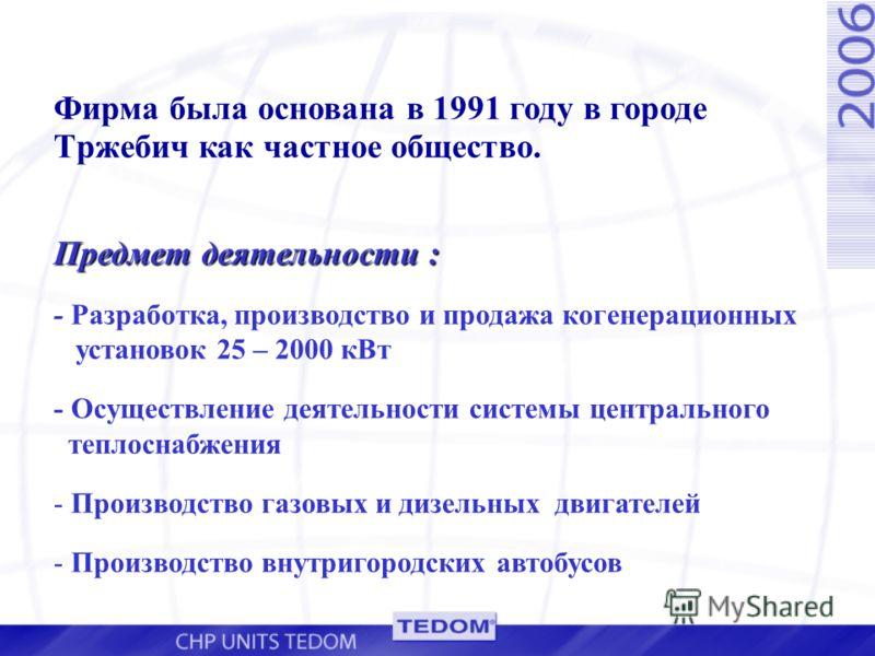 Фирма была основана в 1991 году в городе Tржебич как частное общество. Предмет деятельности : - Разработка, производство и продажа когенерационных установок 25 – 2000 кВт - Осуществление деятельности системы центрального теплоснабжения - Производство