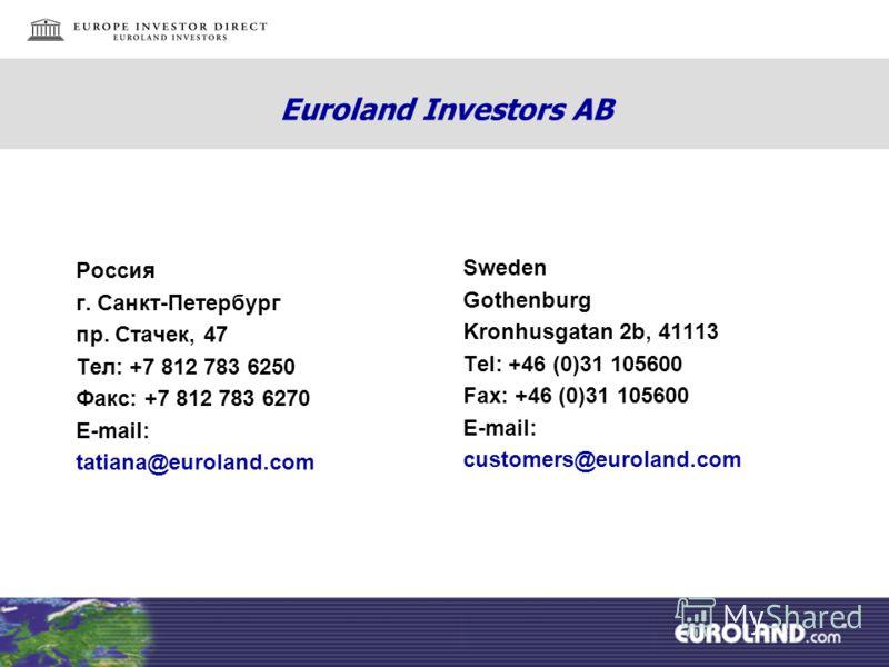Euroland Investors AB Россия г. Санкт-Петербург пр. Стачек, 47 Тел: +7 812 783 6250 Факс: +7 812 783 6270 E-mail: tatiana@euroland.com Sweden Gothenburg Kronhusgatan 2b, 41113 Tel: +46 (0)31 105600 Fax: +46 (0)31 105600 E-mail: customers@euroland.com