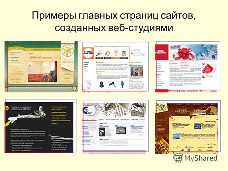 Раскрутка сайтов лекции влияние алиаса на продвижение сайта