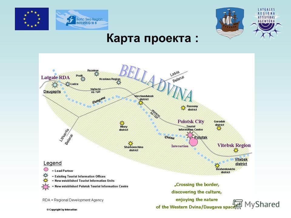 Карта проекта :