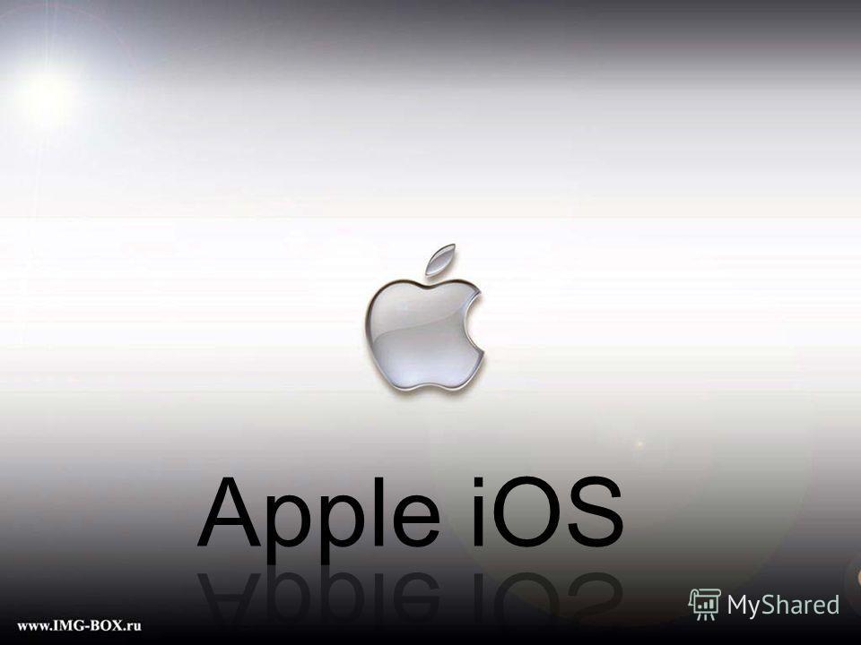 Презентацию powerpoint по теме apple