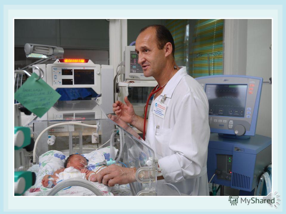 Совершенствуется служба родовспоможения Архангельской области. В области внедрен трехуровневый принцип оказания помощи беременным, роженицам и новорожденным. Проводится диспансеризация женщин фертильного возраста. В настоящее время работают 2 кризисн