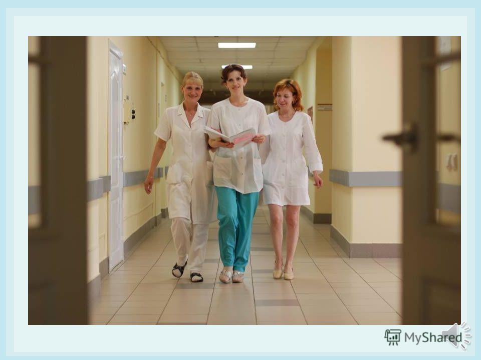 Увеличение заработной платы медицинским работникам. На повышение доступности амбулаторной медицинской помощи в 2011 году было предусмотрено 348,5 млн. рублей, в том числе на денежные выплаты сотрудникам – 242,5 млн.