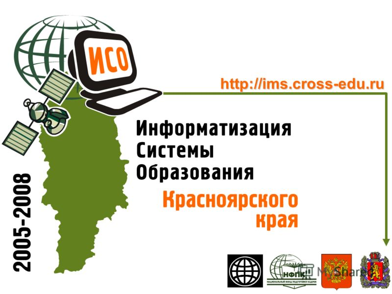 http://ims.cross-edu.ru