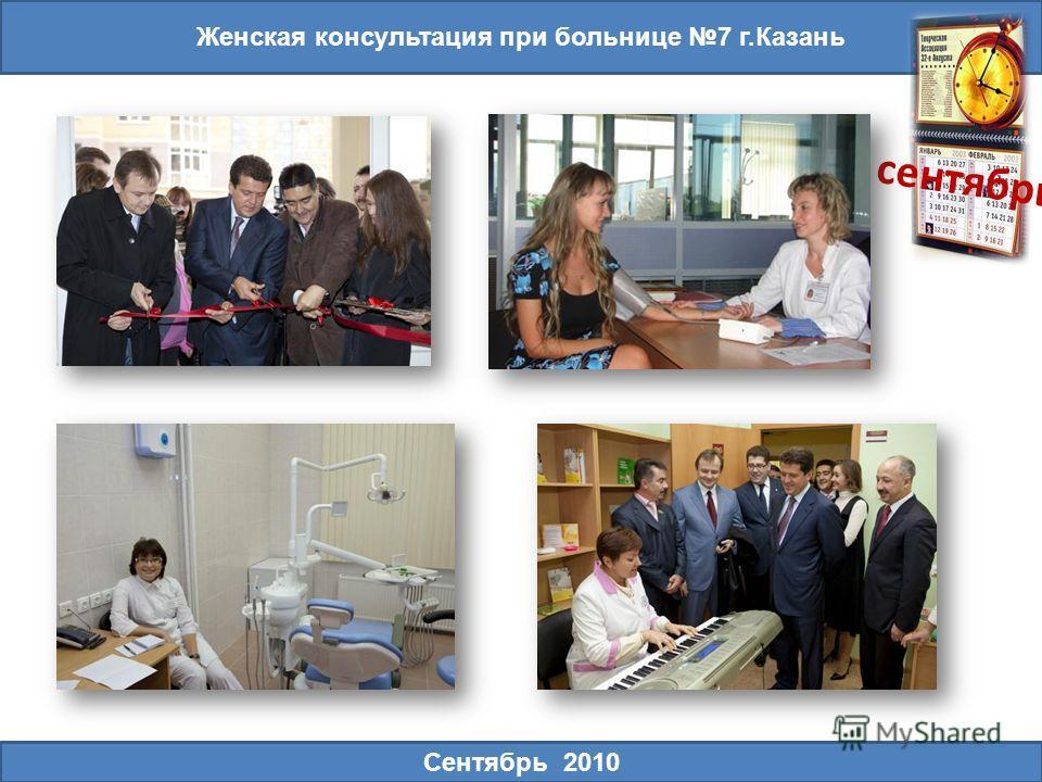 Портал пациента чита детские поликлиники запись на прием к врачу