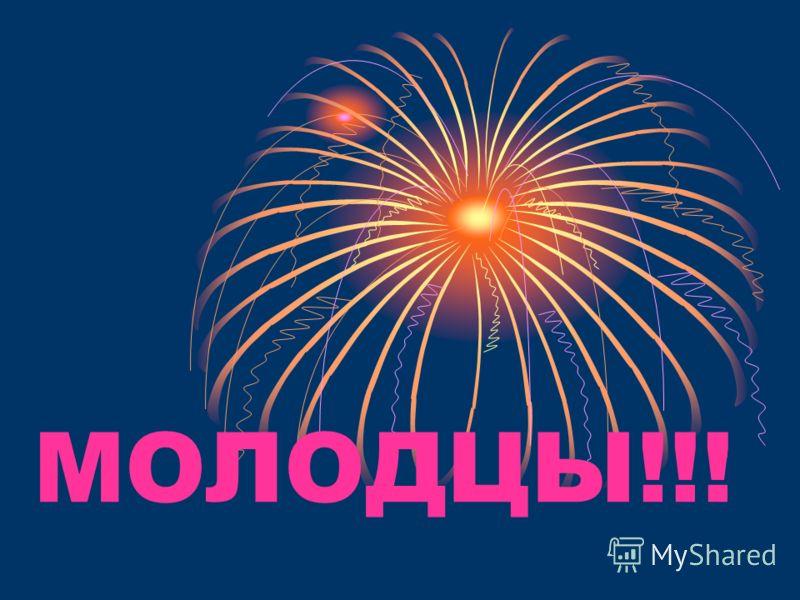Правильный ответ 1210 рублей