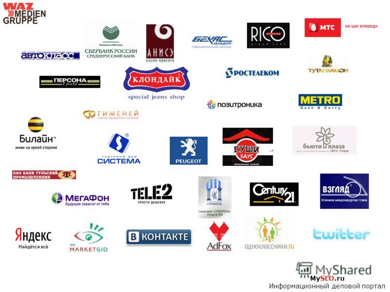 MySLO.ru Информационный деловой портал