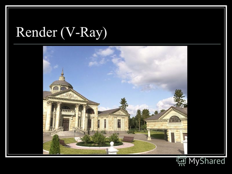 Render (V-Ray)