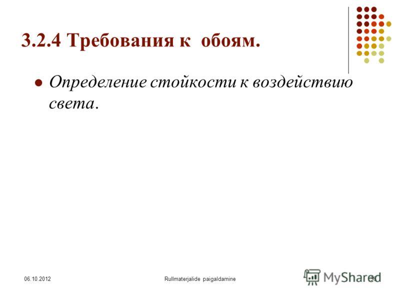 09.08.2012Rullmaterjalide paigaldamine36 3.2.4 Требования к обоям. Определение стойкости к воздействию света.
