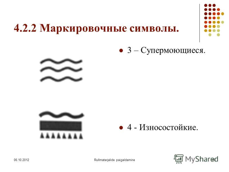09.08.2012Rullmaterjalide paigaldamine40 4.2.2 Маркировочные символы. 3 – Супермоющиеся. 4 - Износостойкие.