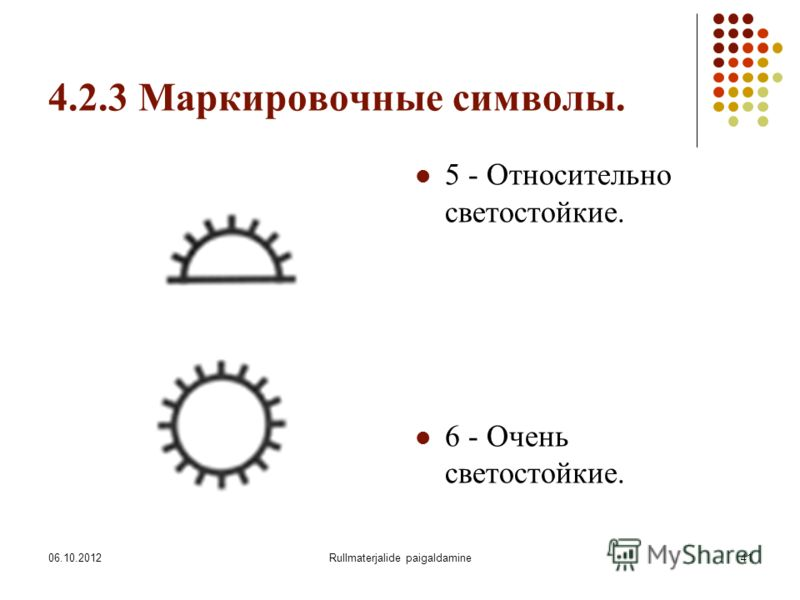 09.08.2012Rullmaterjalide paigaldamine41 4.2.3 Маркировочные символы. 5 - Относительно светостойкие. 6 - Очень светостойкие.
