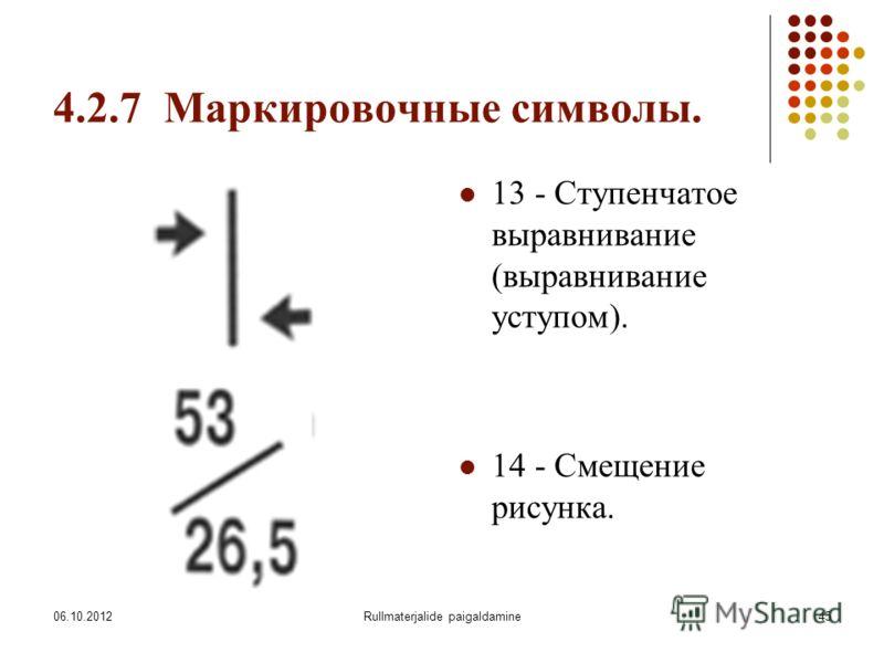 09.08.2012Rullmaterjalide paigaldamine45 4.2.7 Маркировочные символы. 13 - Ступенчатое выравнивание (выравнивание уступом). 14 - Смещение рисунка.