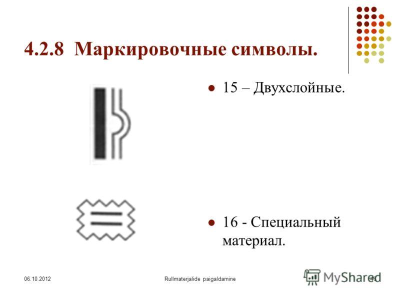 09.08.2012Rullmaterjalide paigaldamine46 4.2.8 Маркировочные символы. 15 – Двухслойные. 16 - Специальный материал.