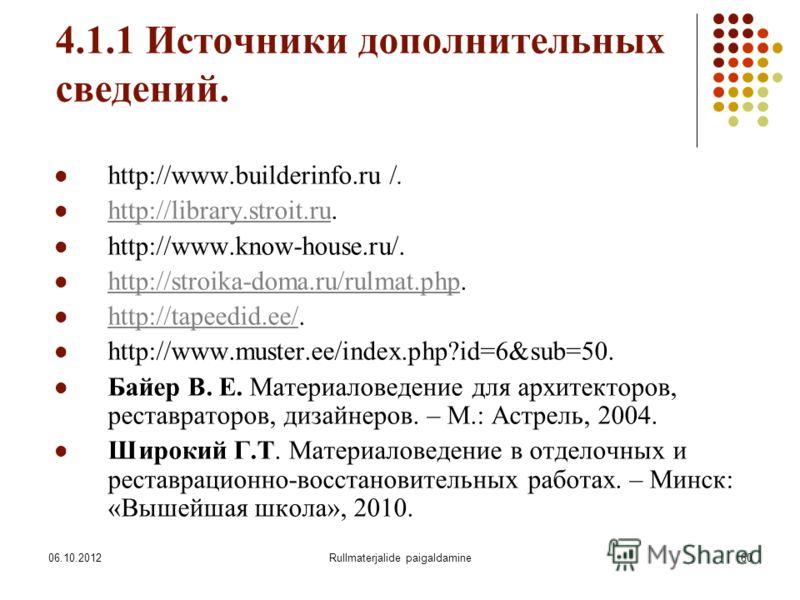 09.08.2012Rullmaterjalide paigaldamine60 4.1.1 Источники дополнительных сведений. http://www.builderinfo.ru /. http://library.stroit.ru. http://library.stroit.ru http://www.know-house.ru/. http://stroika-doma.ru/rulmat.php. http://stroika-doma.ru/rul