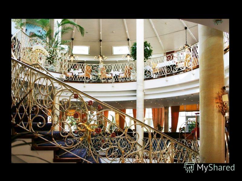 Radisson Sas Hotel Rolf