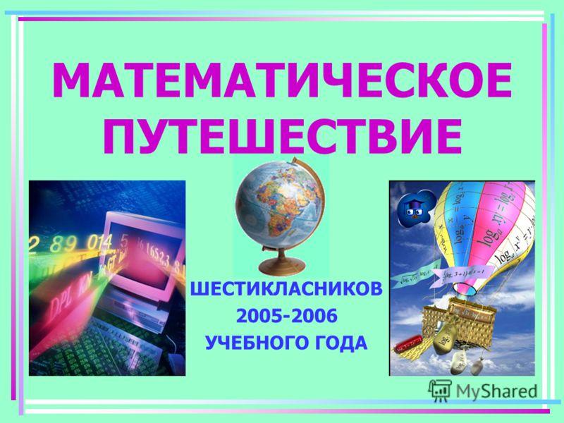 _ ЧАСТЬ _ (успех, удача, полное удовлетворение) НОК _ _ _ _ (небольшая лирическая инструментальная пьеса) _ _ _ НОК (вьющееся растение) _ _ _ НОК (школьный звуковой сигнал) _ ОСЬ _ _ _ _ _ (цифра, которую часто рисуют на льду фигуристы) С Е Т Ю Р Н В
