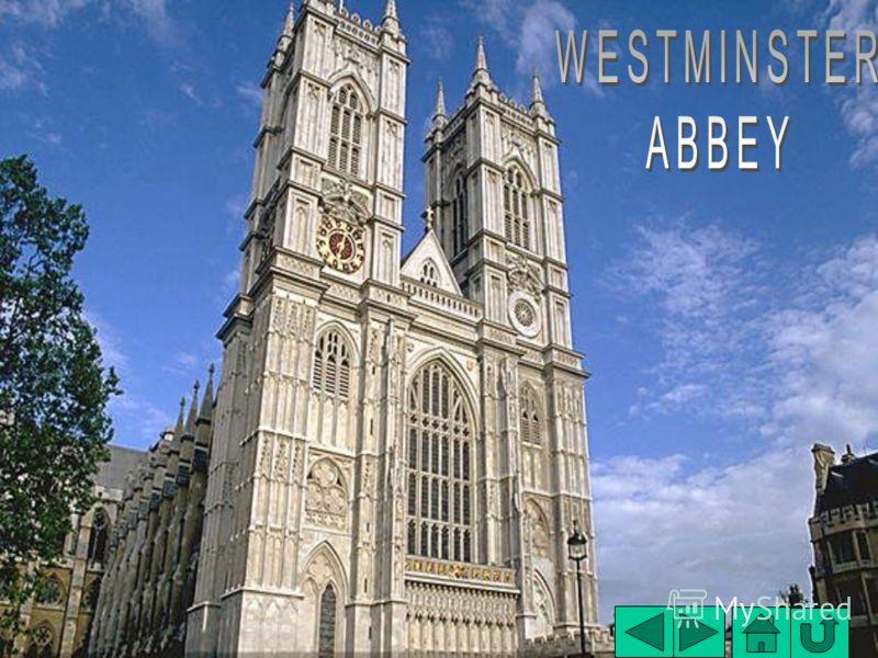 Вестминстер – историческая и «правящая» часть Лондона. Вестминстерском Аббатстве Вестминстерском Аббатстве Практически все короли и королевы были коронованы в Вестминстерском Аббатстве. Многие выдающиеся правители, ученые, писатели, поэты и художники