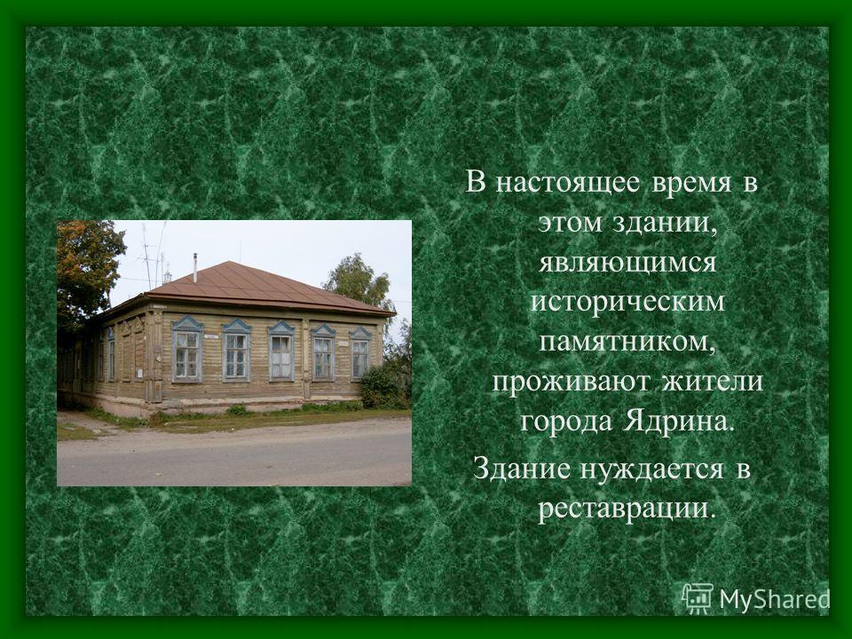 Подбор памятников Ядрин Эконом памятник Купола с профильной резкой Перово
