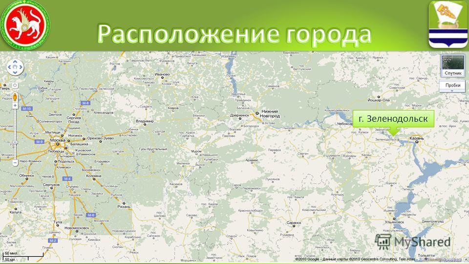 4 г. Зеленодольск