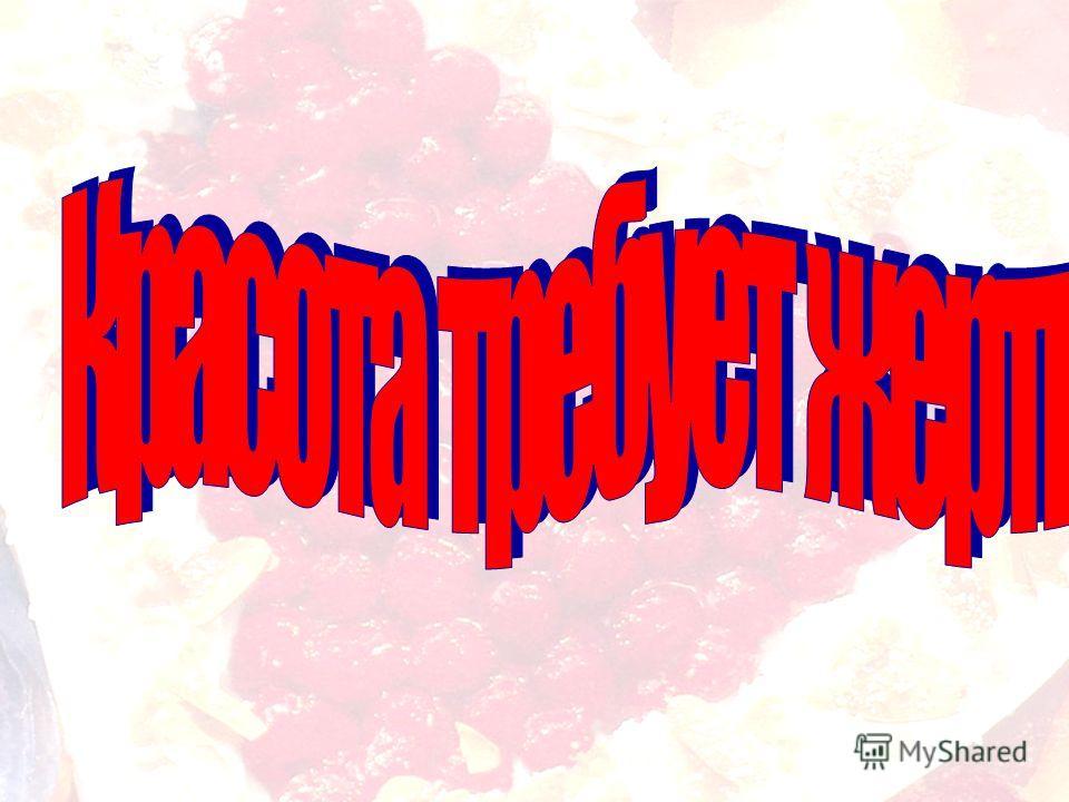 Полезные Советы смотрите На сайте: http://www.school.edu.ru