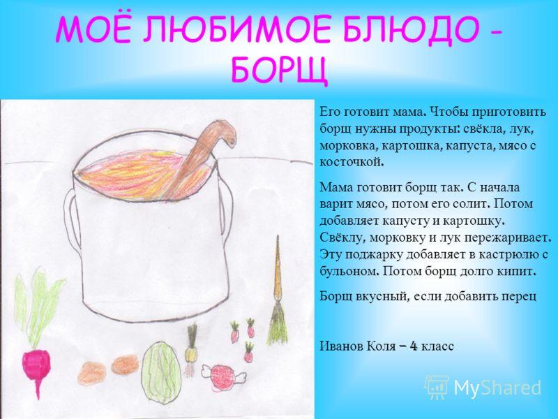Приготовить сома в духовке рецепты
