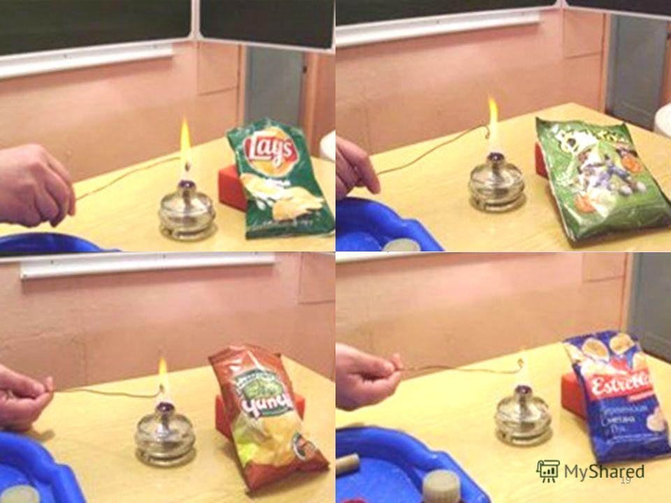 4. Качественное определение катионов натрия Половину полученного в опыте 2 фильтрата поместил в чашку для выпаривания и выпарил досуха. В сухой остаток погрузил медную проволоку со спиралью на конце, которую затем внёс в несветящееся пламя спиртовки.