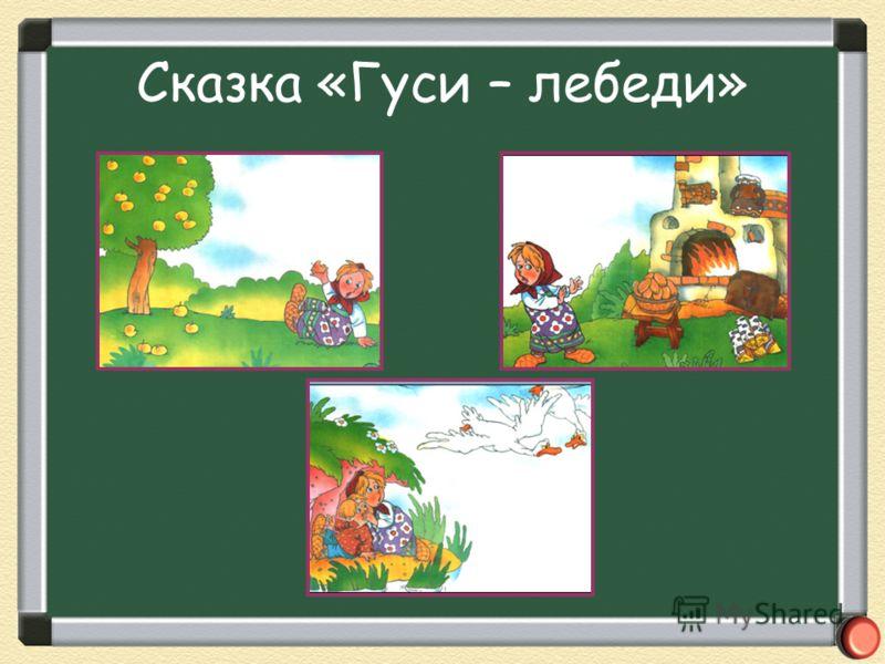 аппликация к новому году для детей 2