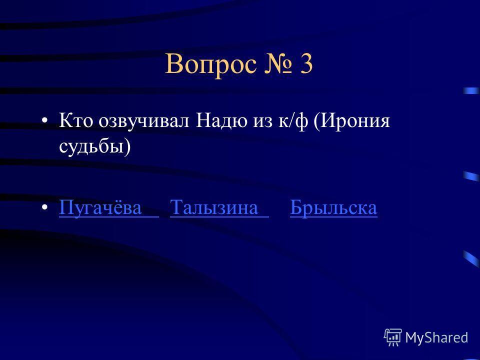 Вопрос 2 Как называется бумага где описывается о приготовление супа Рецепт приговор докладРецепт приговор доклад