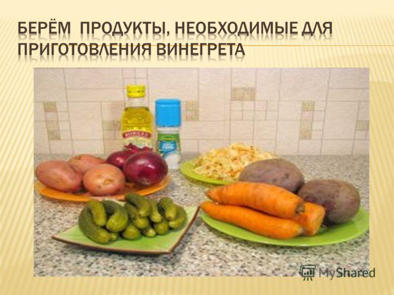 Приготовить минтай с картофелем в мультиварке