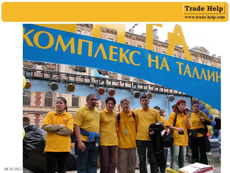 www.trade-help.com 01.08.2012
