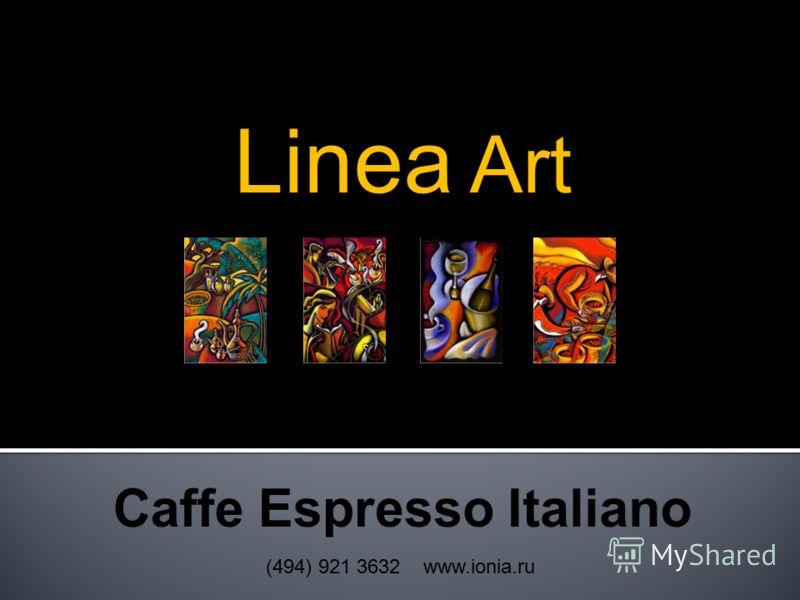 Linea Art (494) 921 3632 www.ionia.ru