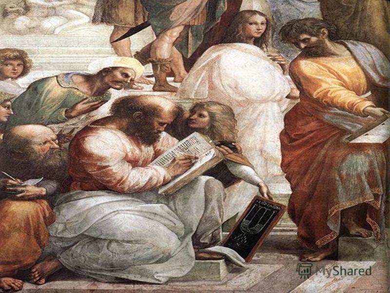 О смерти Пифагора известно мало, существует как минимум три версии ухода великого ученого. Несомненно одно – это случилось из-за преследования пифагорейцев. По сохранившимся данным, Пифагор прожил около 100 лет. Воспоминания о Пифагоре дошли до нас б