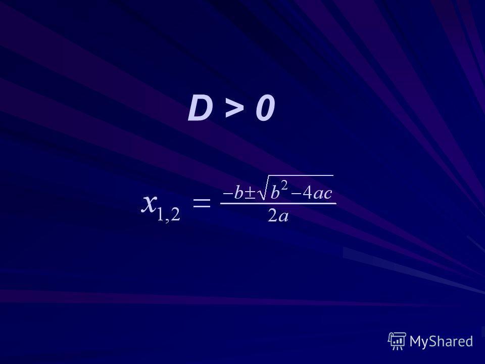 D > 0