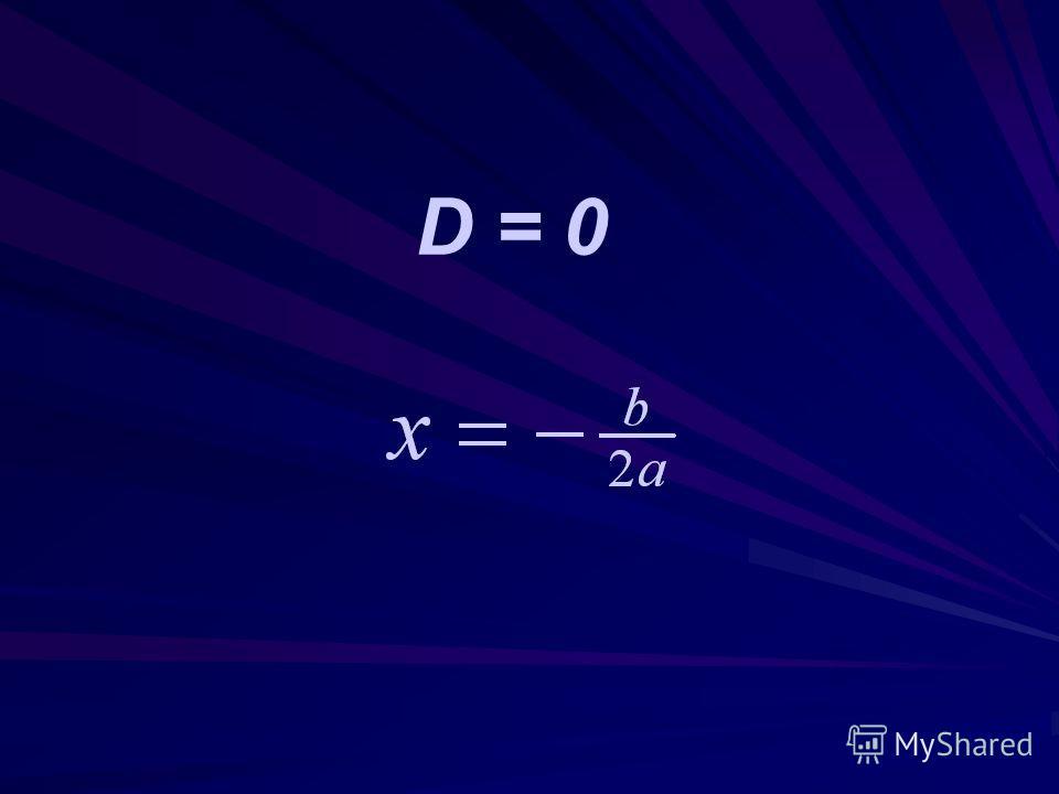 D = 0
