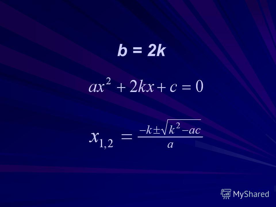 b = 2k