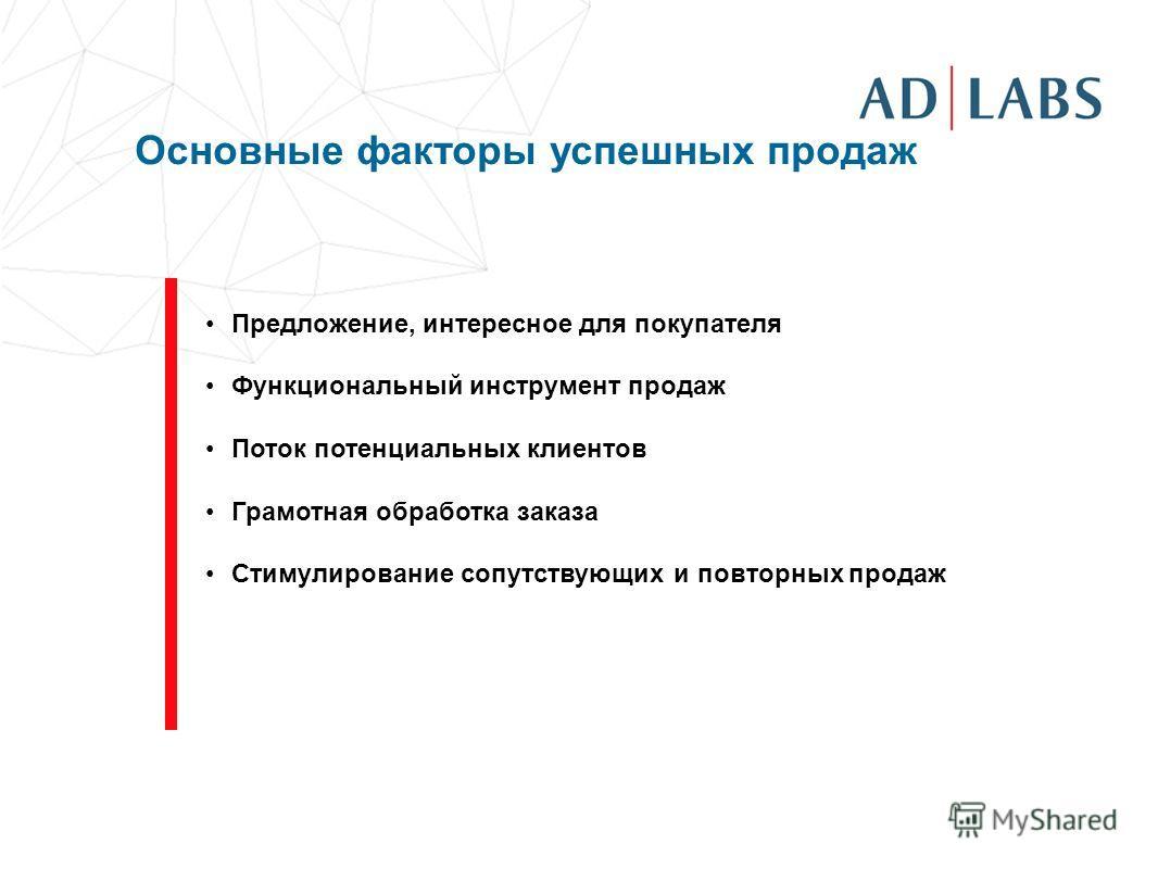 готовая презентация :страна украина