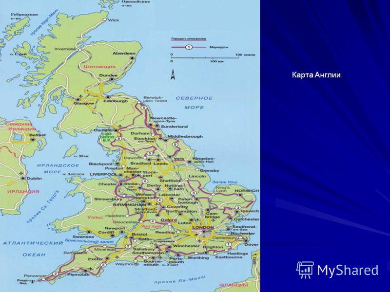 Карта Англии Карта Англии