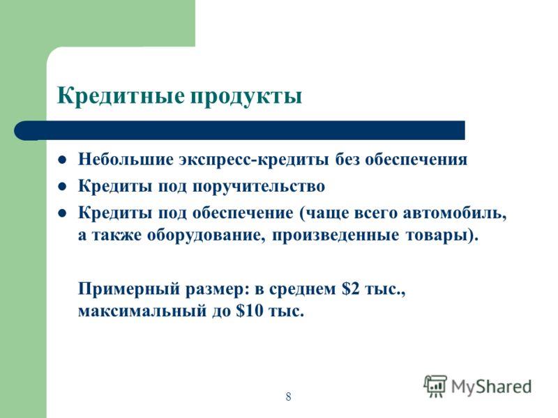 Кредит наличными метробанк банк где можно получить кредит с плохой кредитной историей