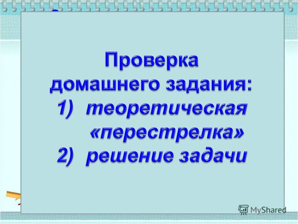 АВ С Н Дано : АВС САВ= АВ= 3см АС= 4см АН= 2,4см АНВС Найти: СВ