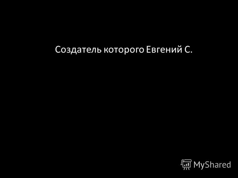 представляет сайт