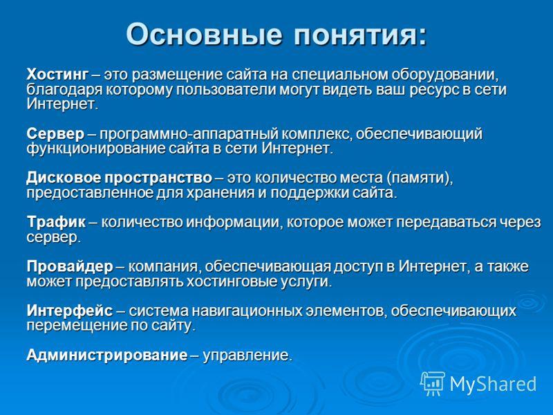 Сайтов ммц г нефтеюганск 2008 г